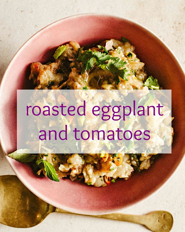 This vegetarian roasted eggplant and tomato dish (also known as baigan chokah) can be eaten with flatbread or rice.