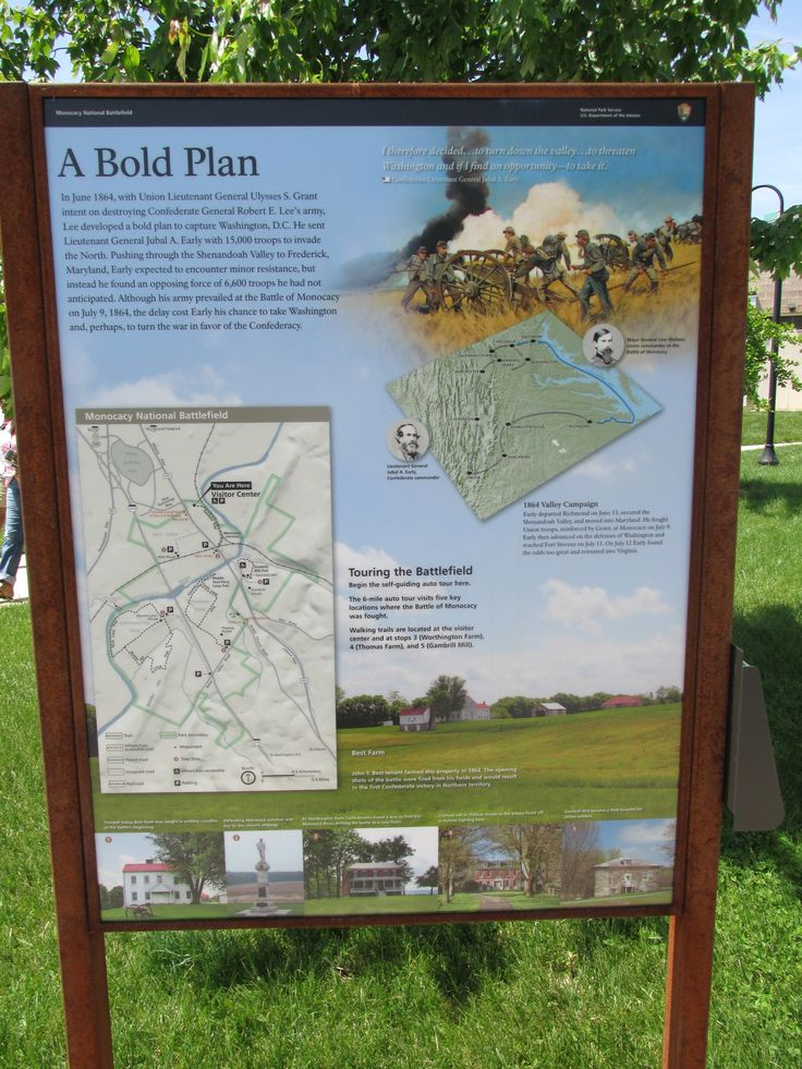 Monocacy National Battlefield Map 259 best Frederick