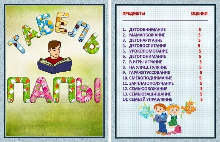 открытки для папы своими руками на день рождения: 14 тыс изображений найдено в Яндекс.Картинках