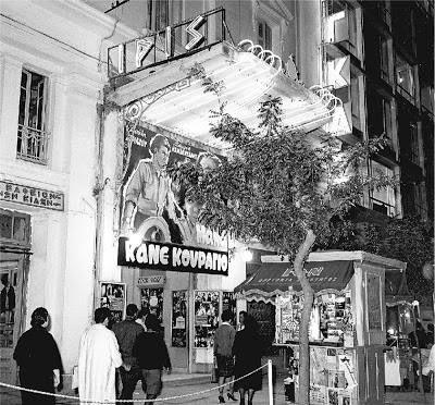 """1964 ~ """"IRIS"""" movie theatre at Academias street, Athens"""