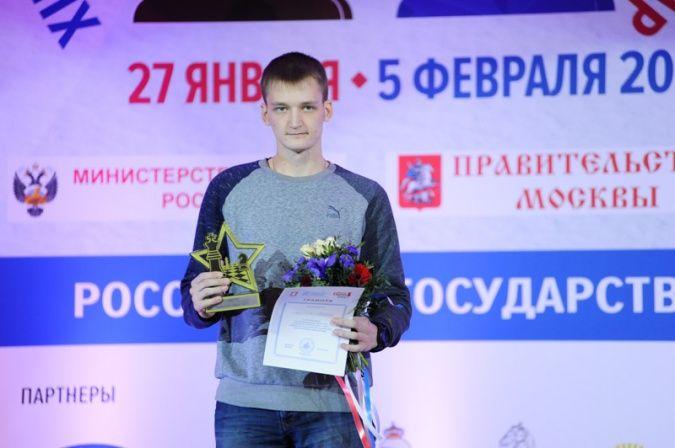 Студент НГУ завоевал серебро в Первенстве Национальной студенческой шахматной лиги