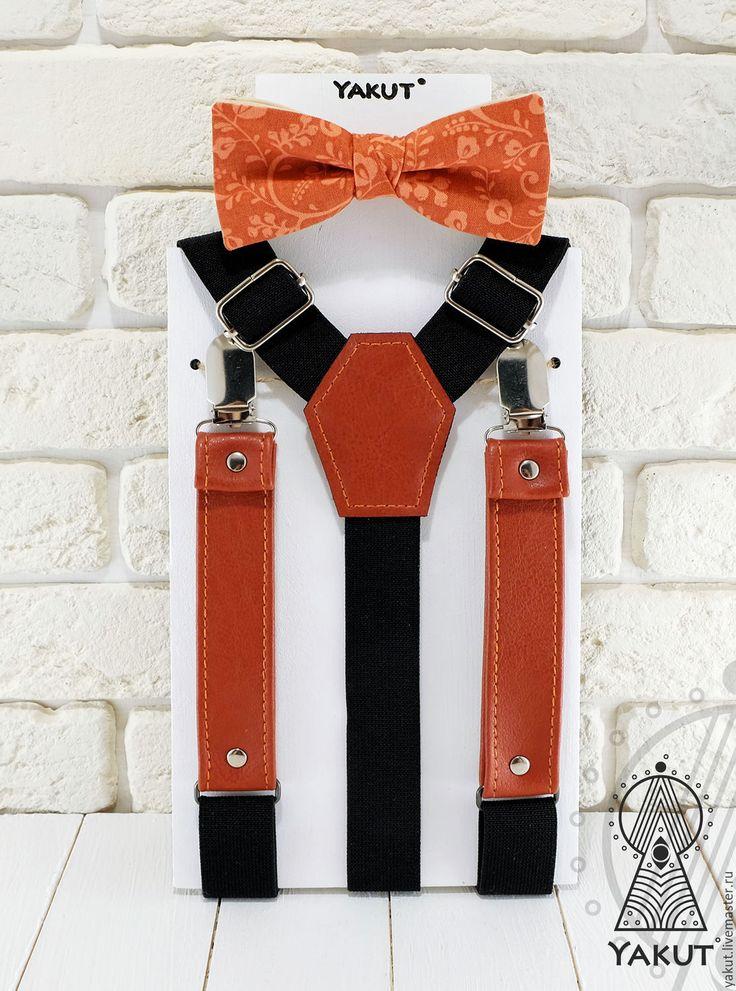 Купить Подтяжки + бабочка Терракот / галстук-бабочка, помочи - подтяжки, подтяжки мужские