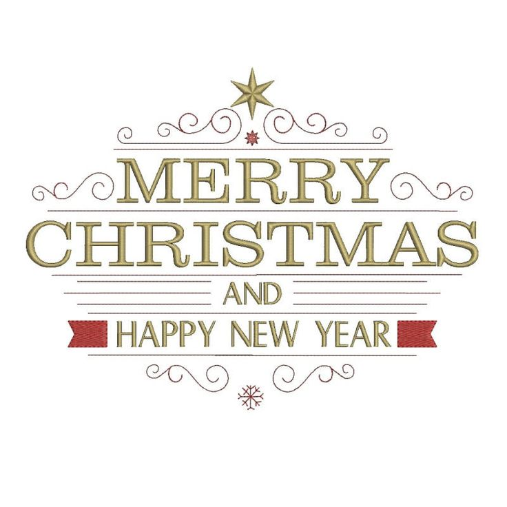 Merry Christmas and happy new year machine embroidery design Christmas designs instant digital download pattern designs hoop file by SvgEmbroideryDesign on Etsy