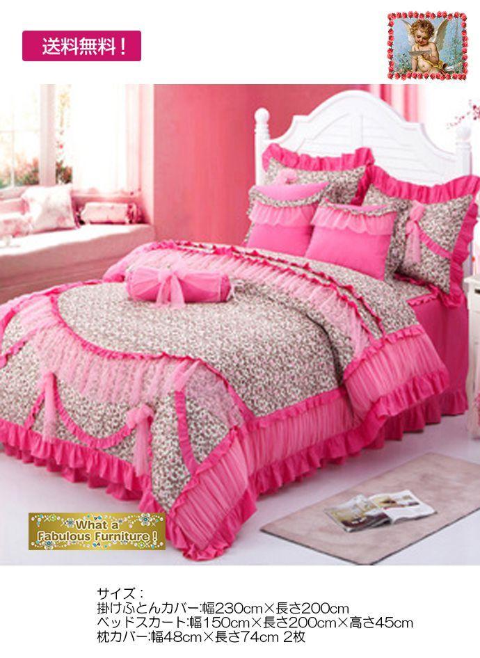 206 best colchas de lujo images on pinterest bedspreads - Colchas de lujo ...