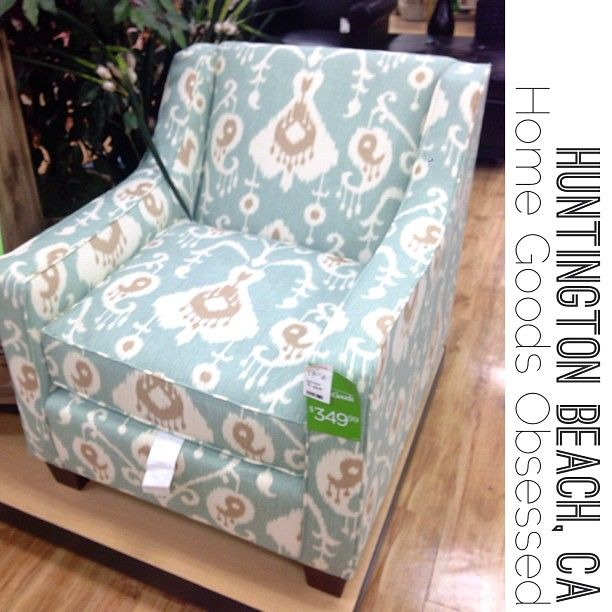 Ikat in turquoise! $349.99 #homegoodsobsessed