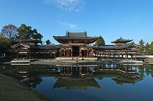 Byodoin Temple, Kyoto.....Phoenix Hall is on the back of the 10Yen coin