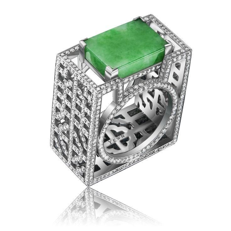 Obama Ring (Wish Fulfilling Lattice Ring). Jadeite and Brilliant Cut Diamond Ring Set in 18K White Gold © YEWN