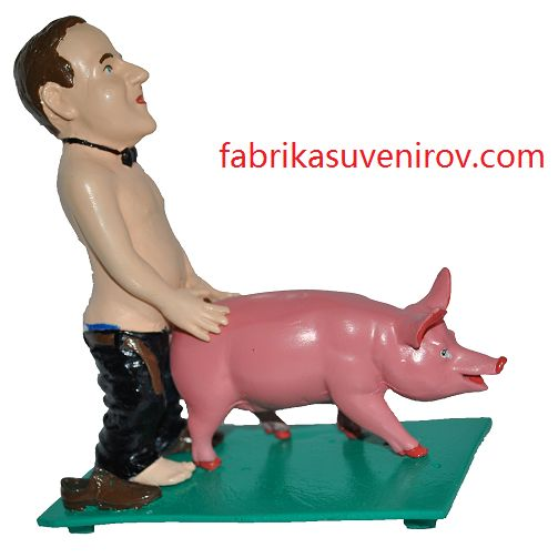 call me dave,david cameron raping piggy,david cameron loves pig,souvenir from mother Russia