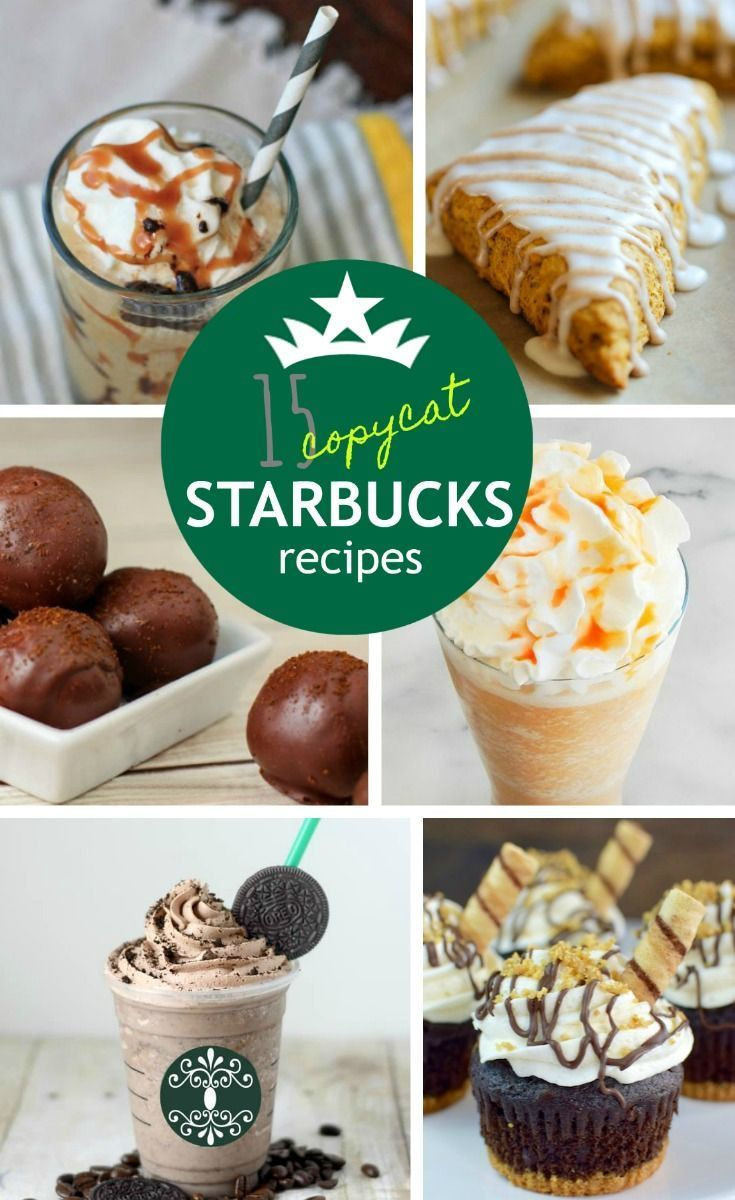 Copycat Starbucks Recipes -  Makeovers and Motherhood #starbuckscopycatrecipe #copycatrecipe #starbucks