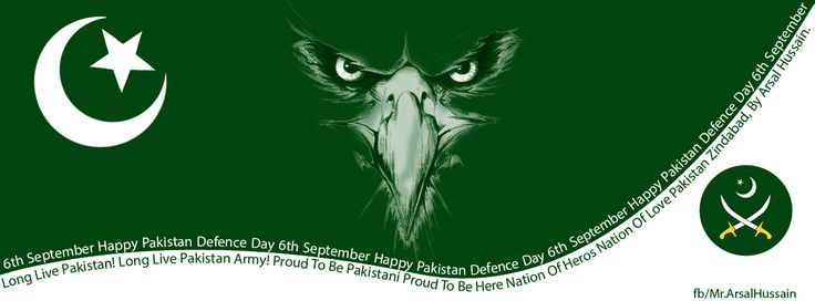 6th September Pakistan Defence Day. Facebook Cover HD , Pakistan National day, Pakistan Army