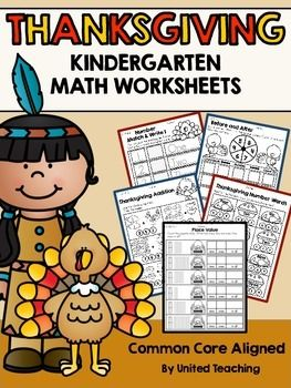 The Thanksgiving Kindergarten Math Worksheets packet is filled with fun and adorable math worksheets that will engage your children with a Thanksgiving theme. This packet is designed for Kindergarten students with several worksheets extending to Grade 1 outcomes.Download preview to see all pages!List of WorksheetsNumbers 1 to 10  Number Match & Write I  Number Match & Write II  Turkey Eggs  Thanksgiving Menu  Thanksgiving Number Words  Turkey Tally Count  Thanksgiving Shopping  Before...