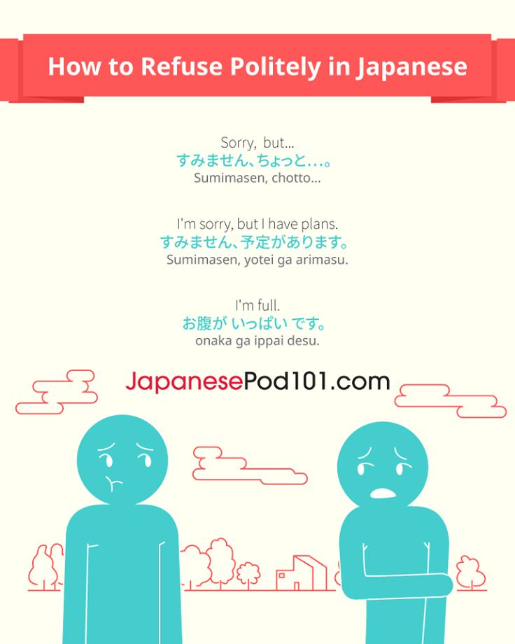 Resources - How to Learn Japanese - NihongoShark.com