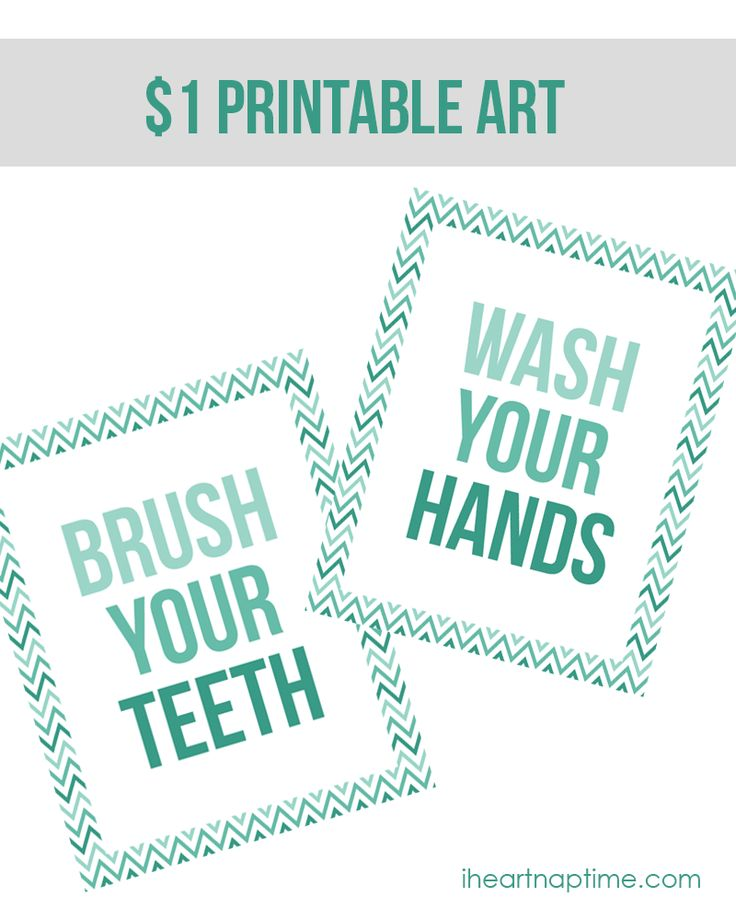 $1 printable art -such a cute and inexpensive way to dress up the bathroom!
