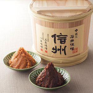 [ご当地ギフト:長野]杉桶仕込・天然醸造、乳酸菌・酵母が生きた味噌。【信州三年味噌・一年味噌 樽詰(2kg)】