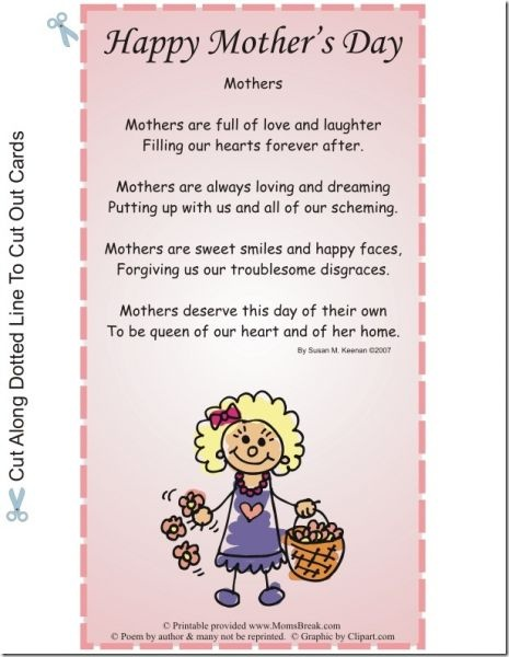 Good Sayings To Put In A Mothers Day Card Happy Mothers Day Quotes Messages Sayings Cards 2013