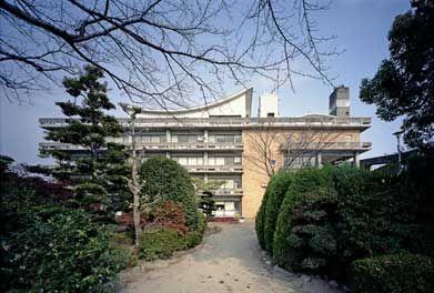 "Prize of AIJ for Design 1961 ""Hashima Municipal Office"" Junzo Sakakura, Sakakura Associates"