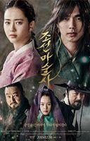 Joseon Magician (2015) | Películas coreanas