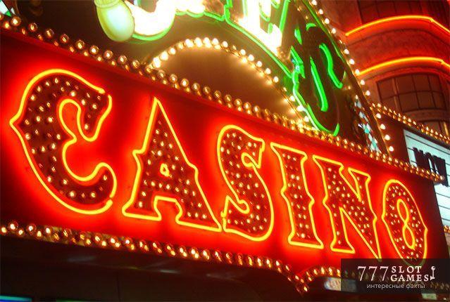 родина казино город