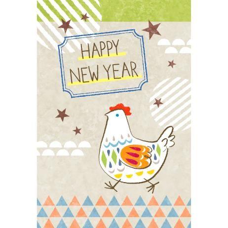 カジュアル 干支 051,カジュアル年賀状,年賀状,年賀状,酉,2017,平成29年,カジュアル,とり,トリ,鳥,にわとり,ニワトリ,HAPPY NEW YEAR,三角,三角形,ベージュ,緑,星型