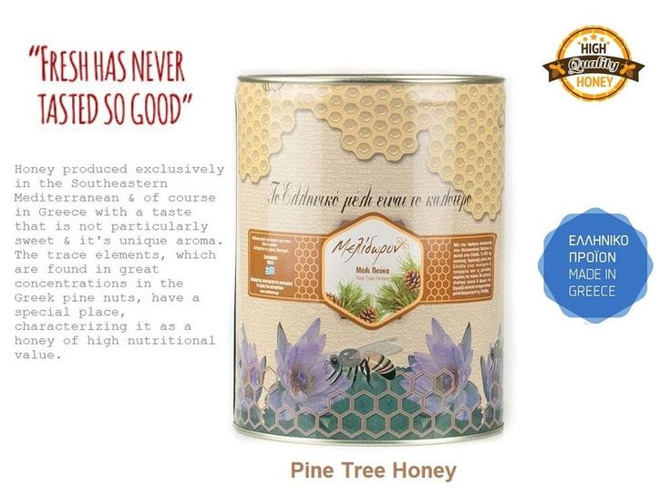 Pine Honey Canister 5Kg from Arkadia mountains TOP GREEK EXCELLENT QUALITY HONEY #Melidoron
