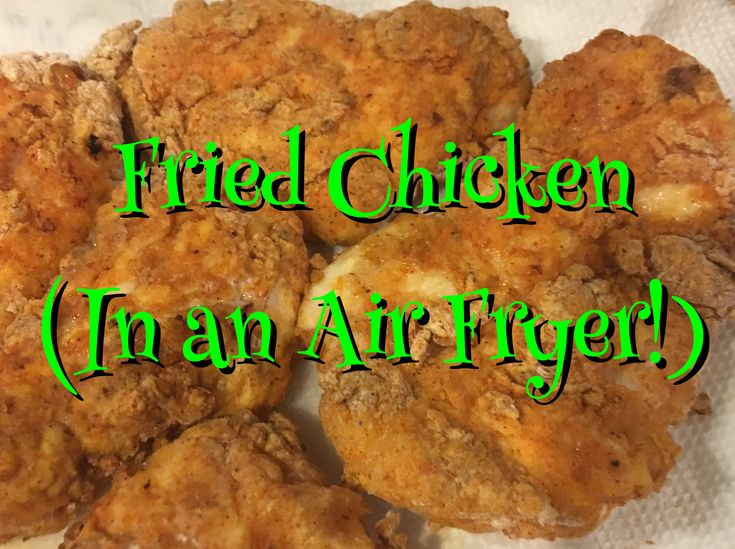 how to make the best fried chicken wings