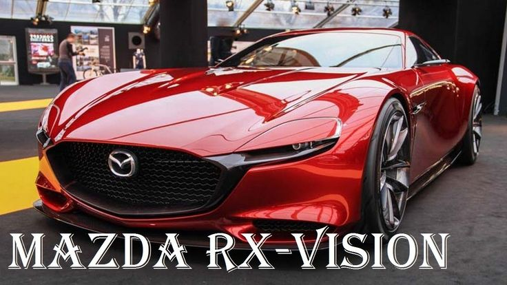MAZDA RX Vision GT Concept 2017 Review - Interior, Engine - Specs Review...