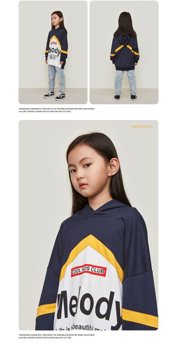 Children's Clothing Children's Hoodies INF Children's
