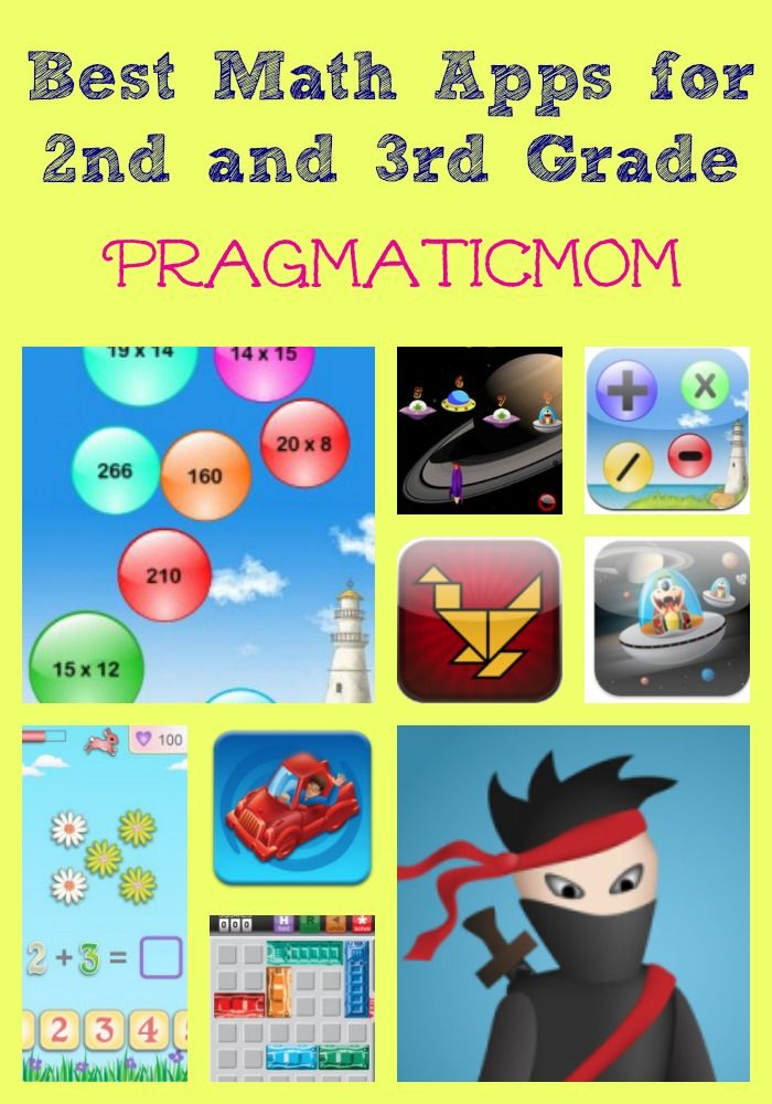 Best Math Apps for 2nd and 3rd Grade :: PragmaticMom