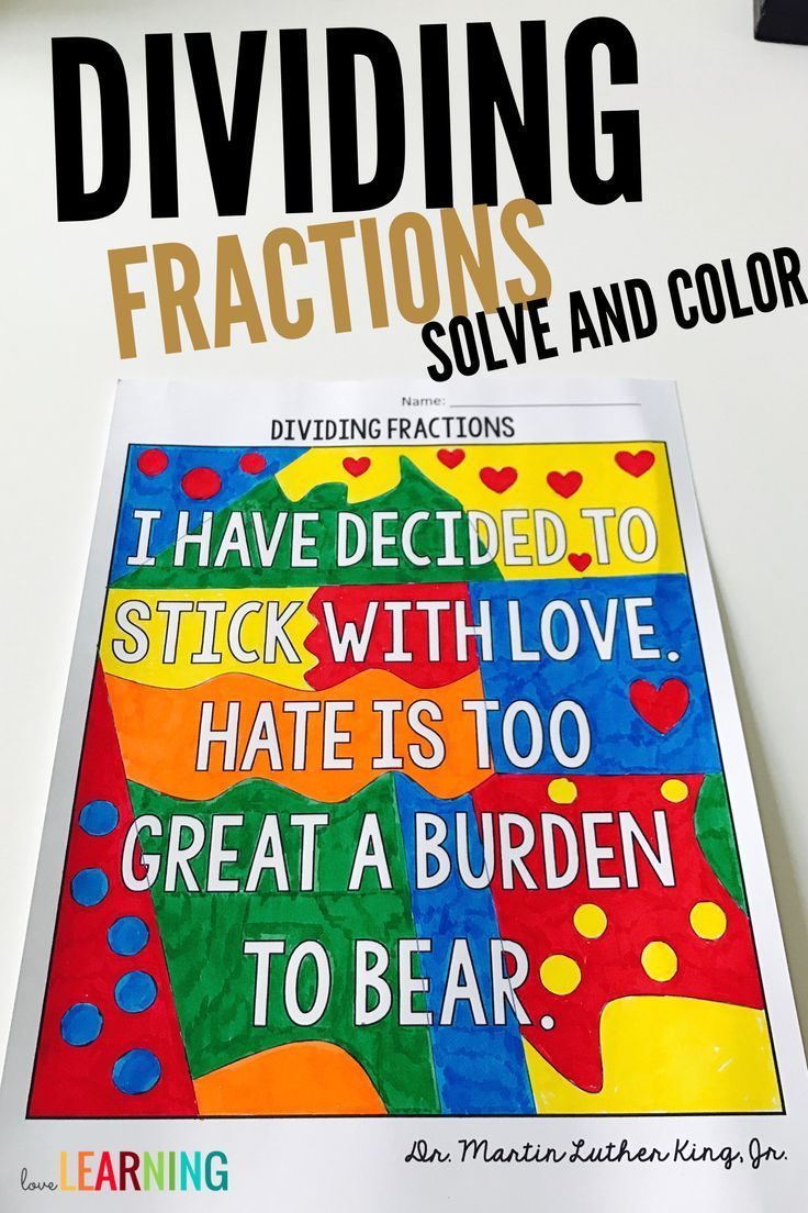 Are You Teaching Your Students How To Divide Fractions? This Engaging  Activity Allows Students To