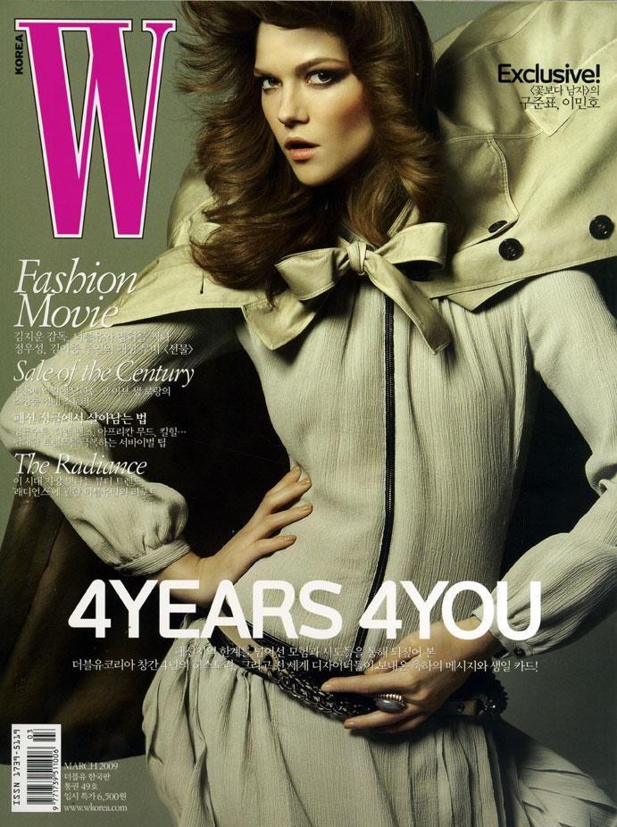 W Korea - W Korea March 2009 Cover