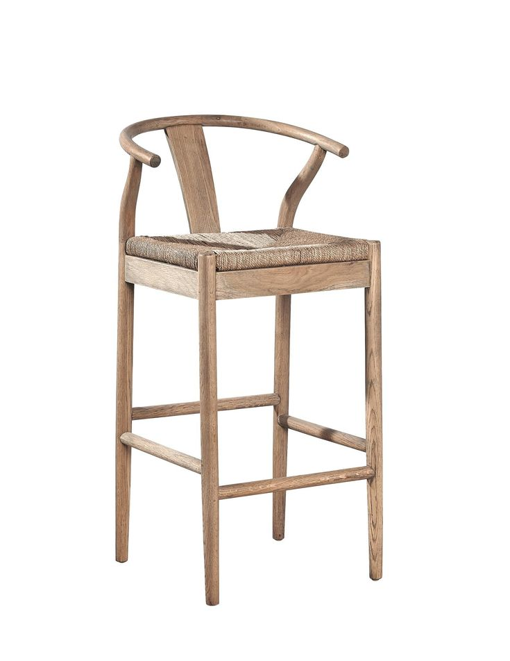Light Oak Bar Stool With Woven Seat   ON BACKORDER UNTIL ...