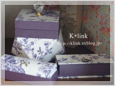 atelier K*link