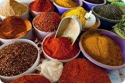 Tunesië, heerlijke kruiden