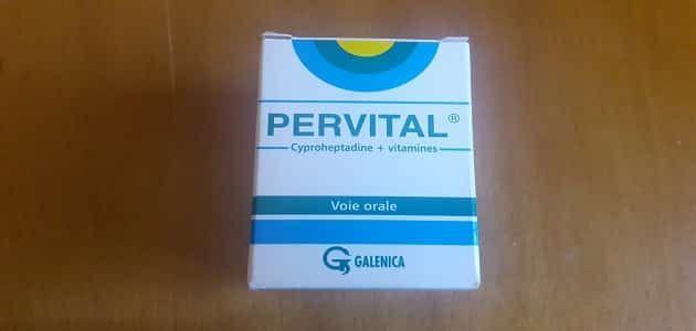 الاثار الجانبية لأقراص بيرفيتال للأطفال والكبار Tablet Personal Care Toothpaste