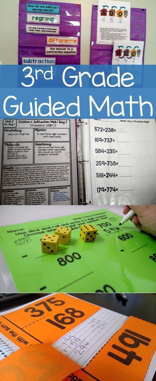 Guided Math for Third Grade!! Lesson plans for small group instruction! …