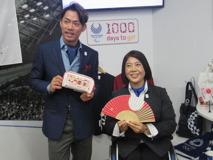 東京五輪・パラリンピック組織委員会は15日、東京・原宿の公式ライセンス商品ショールームで新商品の発表会見を開いた。来年2月からの平昌冬季五輪・パラリンピック… - 日刊スポーツ新聞社のニュースサイト、ニッカンスポーツ・コム(nikkansports.com)