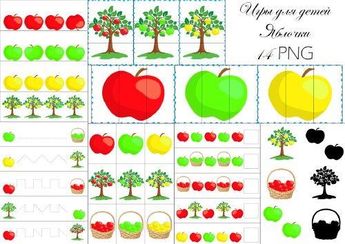 Набор дидактических игр для детей - Яблочки