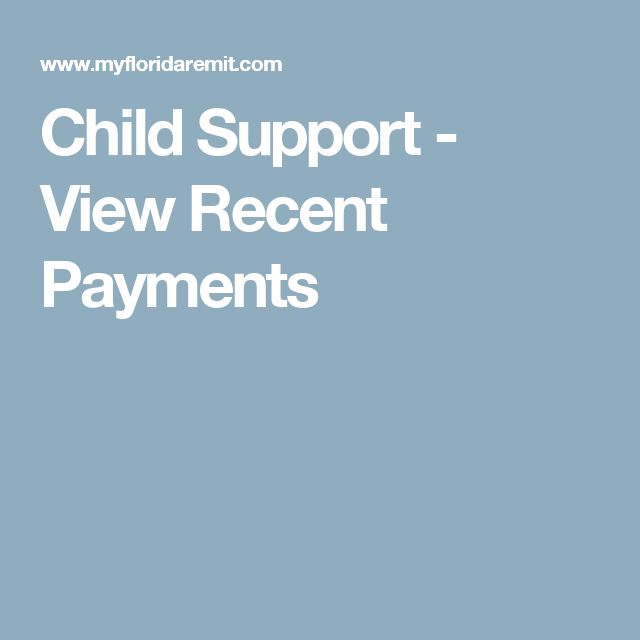 Child Support - View Recent Payments