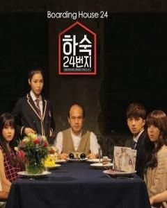 Boarding House Number 24 (2.5/5 Stars)