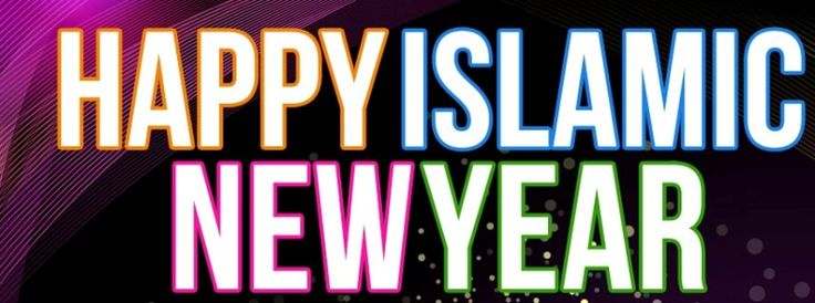 Islamic New Year Sms 2013