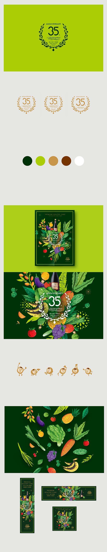 大漢酵素35週年 BIOZYME 35th ANNIVERSARY大漢酵素是華人酵素的第一品牌,用大量豐富新鮮的蔬果,以專業的萃取技術,細心的釀製每一滴酵素精華。蔬果是來自大地最繽紛美好的禮物,設計師以插畫風格為主要設計,運用豐富蔬果插畫的視覺效果來呈現出週年慶的歡慶繽紛,品牌主調綠色搭配金色表現出「專業」、「珍貴」和「健康」的形象。設計中還加入了可愛有趣的酵素寶寶,讓品牌形象多了一份親近感和趣味性。Event Visual Design - is the first brand of enzym…