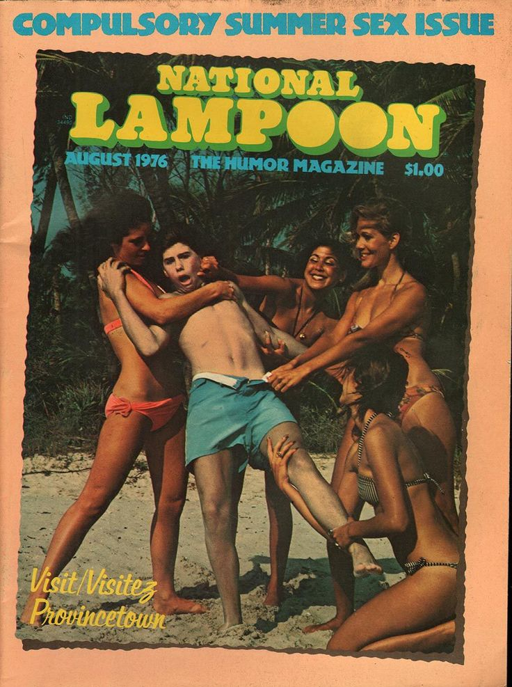 National Lampoon August 1976 - Ephemera Forever