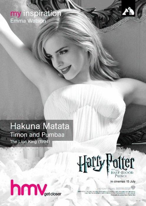 Emma Watson - hmv 'My Inspiration'