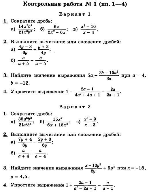 Гдз по биологии класс а.и. никонов, и.х. шарова