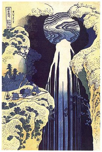Cascades de différentes provinces, la cascade d'Amida sur la route de Kisokaido - Katsushika Hokusai (1830)