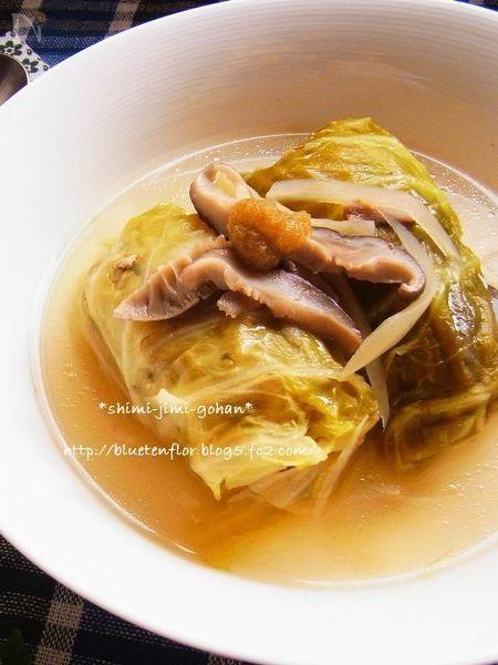 透明なお出汁で煮込んだ和風のロールキャベツ。スープには、お肉とお豆腐、乾物とキャベツの旨味がしっかりと溶け出しています。シンプルですが、こたえられない美味しさの一皿です。