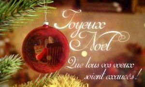 Que tous vos voeux soient exaucés! - Carte de voeux - Ecard Christmas - Freebie
