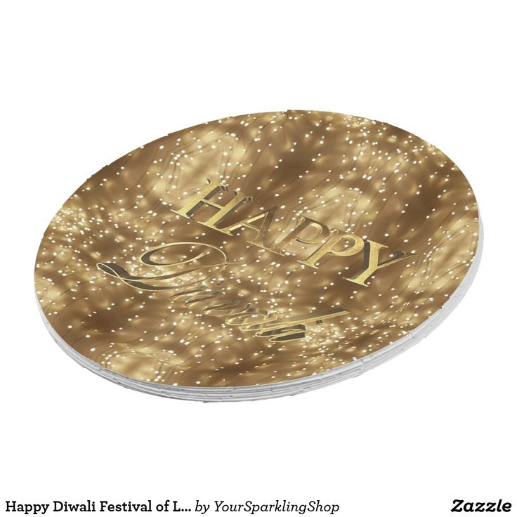 Happy #Diwali #Party Festival of Lights Gold Look Typography on String of #Lights Pattern Paper #Plates