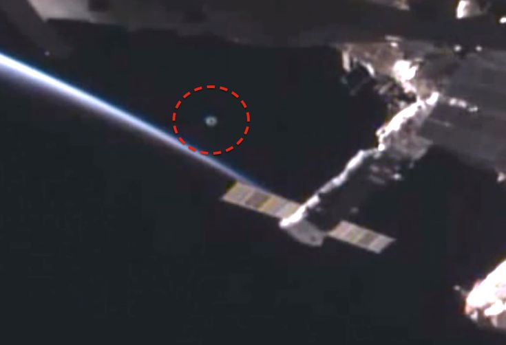 UFO SIGHTINGS DAILY: Streetcap1 Catches A Beautiful UFO Disk Seen From Top Down At Space Station On July 6, 2015, UFO Sighting News.