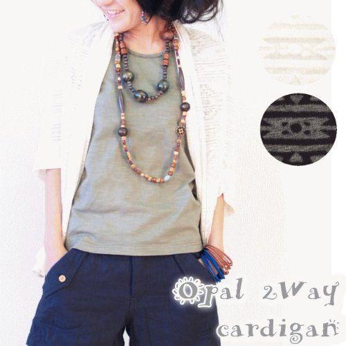 Amazon.co.jp: オパール 2WAYカーディガン (レディース) アジアンファッション エスニックファッション (ブラック): 服&ファッション小物通販